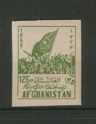 Afghanistan-Mnh** Imperforated Stamp-1955.