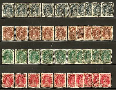 INDIA 1937 KGVI DEFINITIVE 3p-1a VALUES WHOLESALE LOT OF 40 SCOTT #150-153 USED