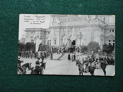 Antique Photo Postcard Signed Autograph Sir Henry Bax-Ironside Diplomat Bulgaria