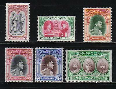 Pakistan Bahawalpur 1948 Issues Scott #16-21 Mlh