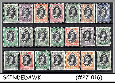 Omnibus Collection Of 1953 Qeii Coronation - Different Countries - 21V - Mnh