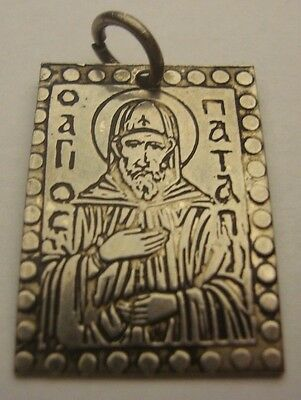 Saint Patapios Greek Icon Charm