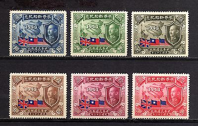 324-CHINA-Treaty GB-USA-CHINA.1944.Yvt.399-404.Complet set MH-.CHINE