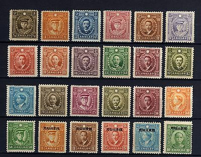 6064-CHINA-DEAD MARTYRS.1939-43.Yvt.-312-330.Complet set MH-MNG.CHINE.+Bonus 5