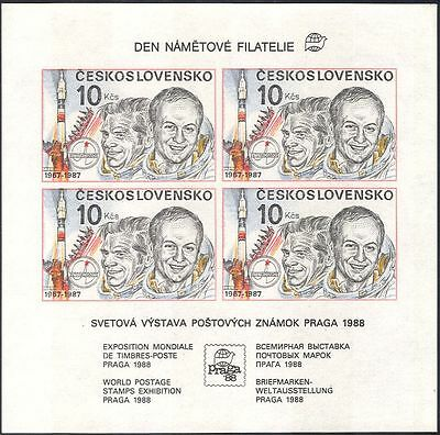 """Czechoslovakia 1988 Space/Astronauts/""""Intercosmos""""/StampEx  imperf m/s (n44220)"""