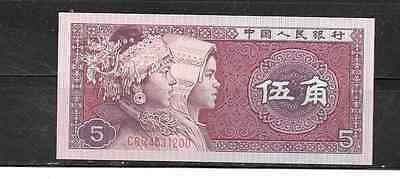 China Chinese #883 1980 Mint Unc 5 Jiao Old Banknote Bill Note Money Currency