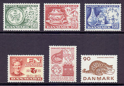 DENMARK 1975 stamps Group of 6 Stamps um (NH) mint
