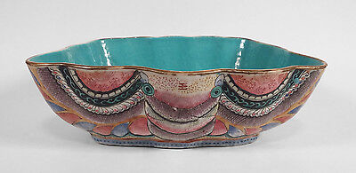 Fine Old Antique Chinese Famille Rose Butterfly Moth Porcelain Tongzhi Mark Bowl