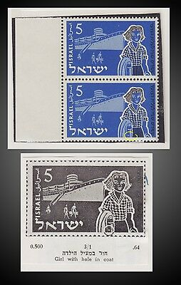 1955 Israel Youth Imm Vertical Pair 5P Error Or Variety Sct 94 Never H