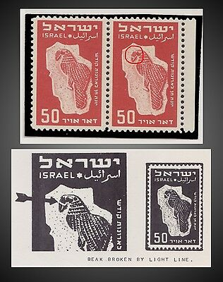 1950 Israel Air Post Value 50P Henna Brown Pair Error Or Variety Sct C4 Never H