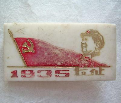 Chairman Mao 1935 The Long March Small Plastic Badge Cultural Revolution