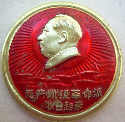 Chairman Mao Badge Proletarian Revolutionaries Unite Guangxi Joint Command 1967