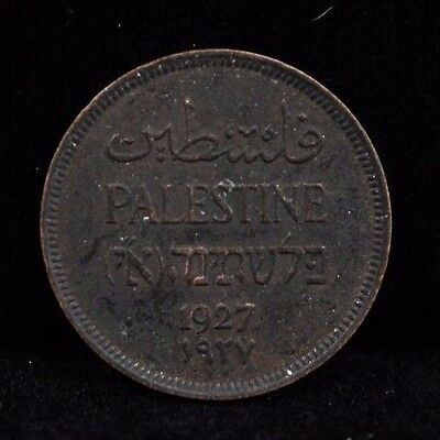 1927 Palestine 1 One Mil Bronze Coin KM 1 Beautiful AU Details