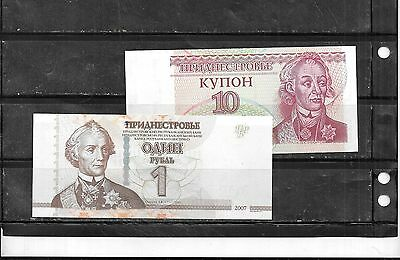Transnistria 2 Diff Unused Banknote Bill Paper Money Note Lot Set Collection