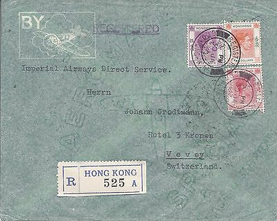 Hong Kong 1939 registered airmail cover to Vevey Switzerland