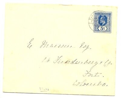 CEYLON 1905 ca  PS COVER   EDW. VII  ( A33 b  )   PM=  MATALE = TO COLOMBO  F/VF