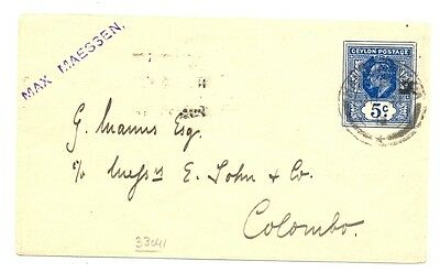 CEYLON 1912  PS COVER   EDW. VII  ( A33 a  )   PM=  HALDUMMULA= TO COLOMBO  F/VF