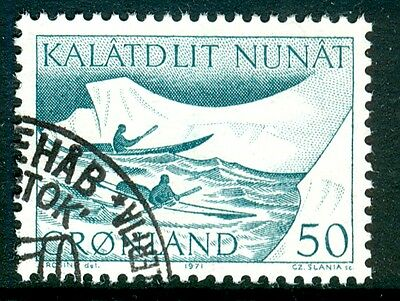 GREENLAND 1971 stamp Kayak Mail fine used (CTO) Canoes