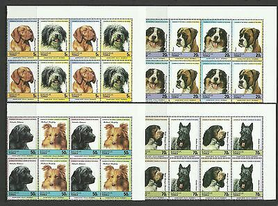 Dogs-1985 Tuvalu-MNH block of 4 complete set