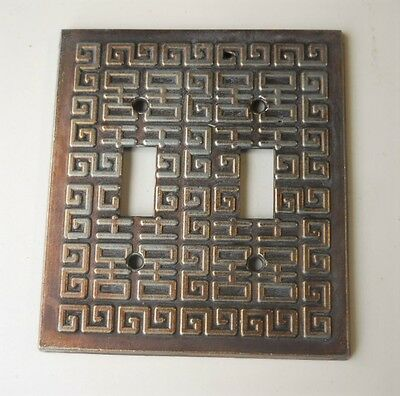 Vintage Greek Key Design Metal Double Switch Plate Cover