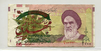 Middle East  2000 Rials Banknote RARE!!!!!!