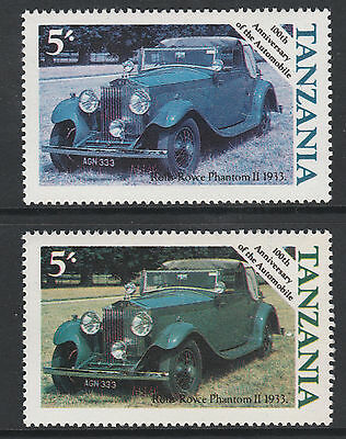 Tanzania (25) 1986 Motoring Rolls Royce Cars 5s YELLOW OMITTED plus normal mnh
