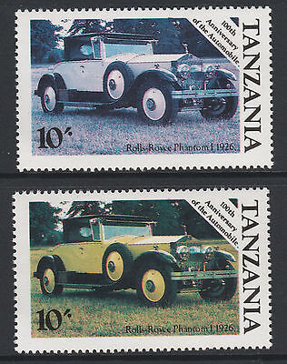 Tanzania (26) 1986 Motoring Rolls Royce Cars 10s YELLOW OMITTED plus normal mnh