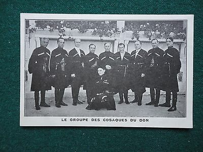 Russian Imperial Cossacks of the Don Photographic Postcard Cosaques du Don