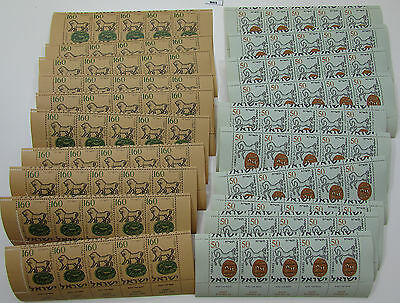 Israel 1957 New Year Kings Seals Dealer Lot 100 Stamps Mnh - M409
