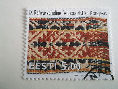 2000 Estonia Ninth Finno-Ugrig Congress used sg375