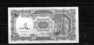 EGYPT #184a 1986 VF CIRC 10 PIASTRES BANKNOTE PAPER MONEY CURRENCY BILL NOTE
