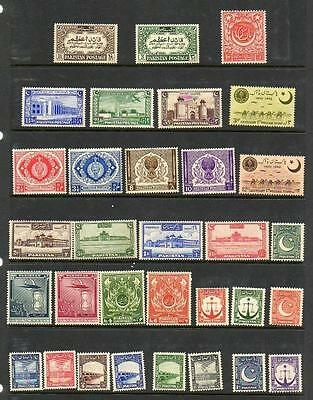 (W23) Pakistan  All Mnh  Small Lot Good  Selection 32 Stamps