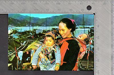 China - Hong Kong Queer Dress of Boat Woman & Children - Lux Co No. 75