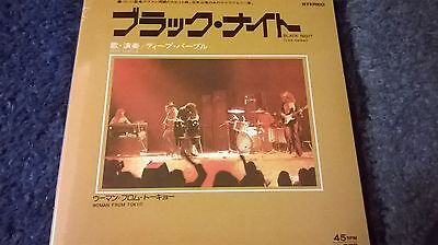 Deep Purple Black Night (Live) Record Store Day 2014 Limited 7inch EP