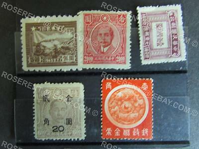 China/ Taiwan - five old Stamps # 17