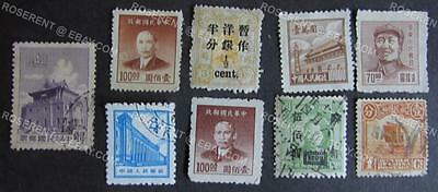 China/ Taiwan - nine  old of Stamps # 11