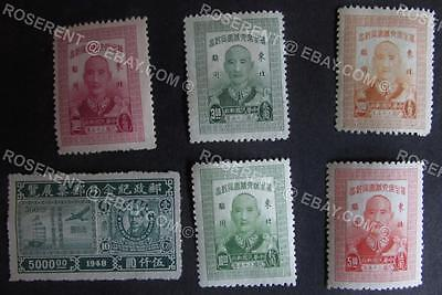 China/ Taiwan - six old of Stamps #4