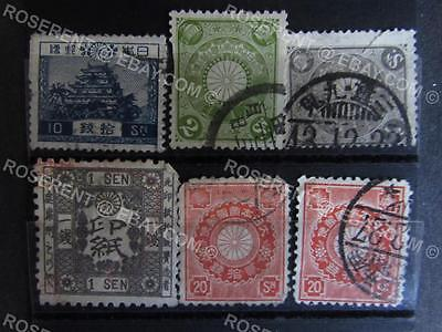 China/ Taiwan -  six  old Stamps # 26