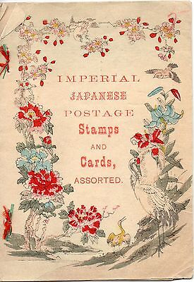 g831. Ca 1900 Booklet Japanese Postage Stamps and Cards by Rubidge w/ Woodblocks