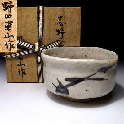 AQ6: Vintage Japanese Tea bowl of Shino ware by the 1st Class Potter, Tozan Noda