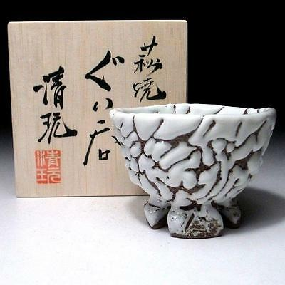 AF5: Japanese Sake cup, Hagi ware by Famous Potter, Seigan Yamane, White