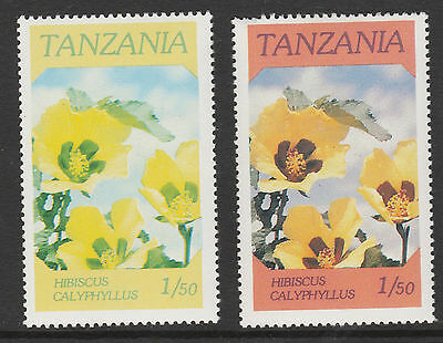 Tanzania (36) 1986 Flowers 1s50 RED OMITTED plus normal both mnh SG 474var