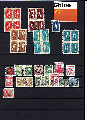 Chine Timbre -China Stamps     Petite Collection   Voir Scan