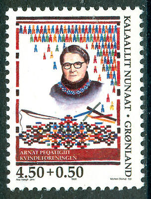 GREENLAND 1998 stamp from sheets Greenland Women's Societies um (NH) mint