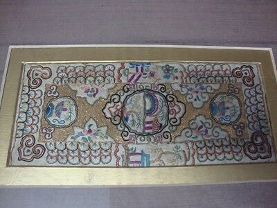 Beautiful Antique 18th Century Chinese Embroidery Cuff Of Silk Jacket Framed