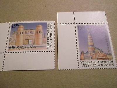 1997 Uzbekistan Architecture on the Silk Road 2nd series unmounted mint sg155/8