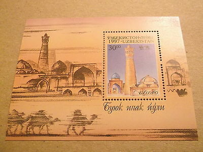 1997 Uzbekistan Architecture on the Silk Road miniature sheets u/mint sgMS159 x2