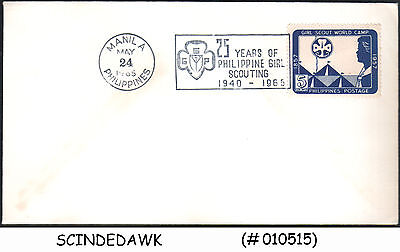 PHILIPPINES - 1965 25yrs OF PHILIPPINE GIRL SCOUTING / SCOUT COVER WITH SPECIAL