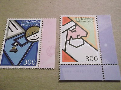 2002 Belarus Christmas & New Year unmounted mint sg535/6