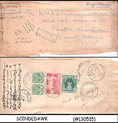Burma - 1952 Registered Envelope To South India With Stamps